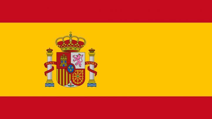 2012 – Reunión de Medio Año - Cádiz, España