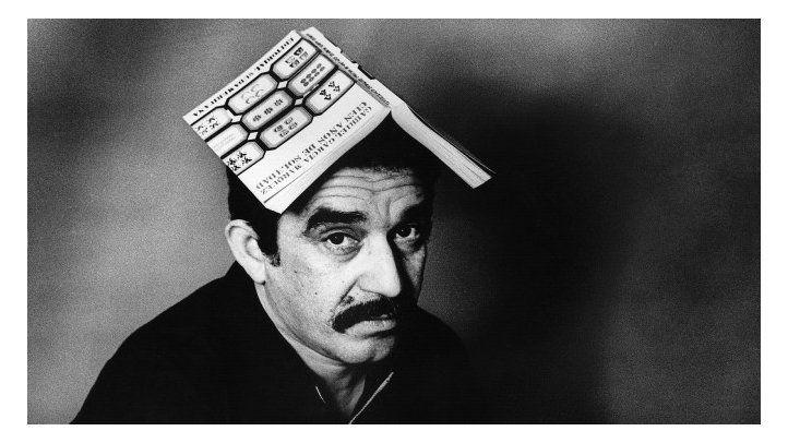 El mejor oficio del mundo: Gabriel García Márquez