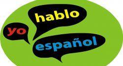 The New York Times, edición digital en español
