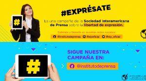 SIP lanza campaña para promover la libertad de expresión en la era digital