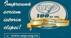 Unión de los Periodistas Profesionales de Rumania felicita a la SIP