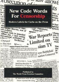New code words for censorship