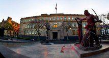 México Suprema Corte de la Nación scjn.gob.mx.jpg