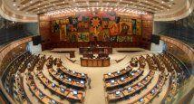 Ecuador Asamble Legislativa.jpg
