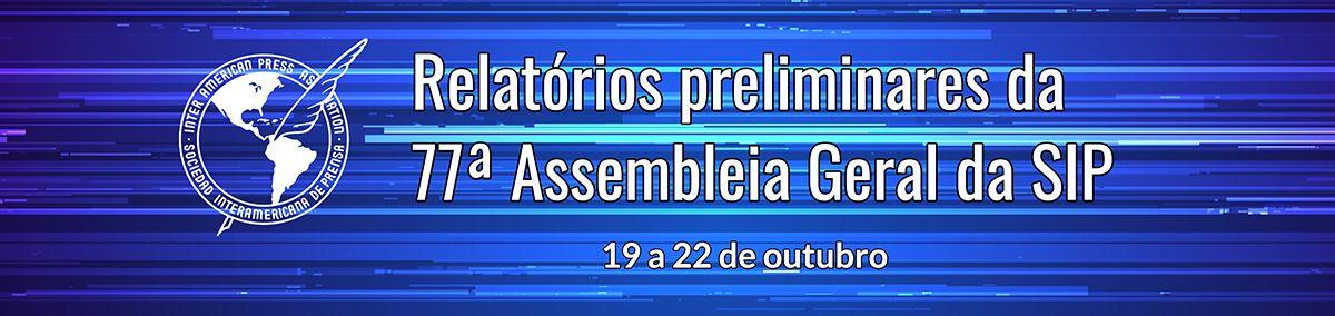 Baner de la 77 asamblea para informes